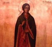 tatiana
