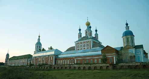 manastirea Sanaxar